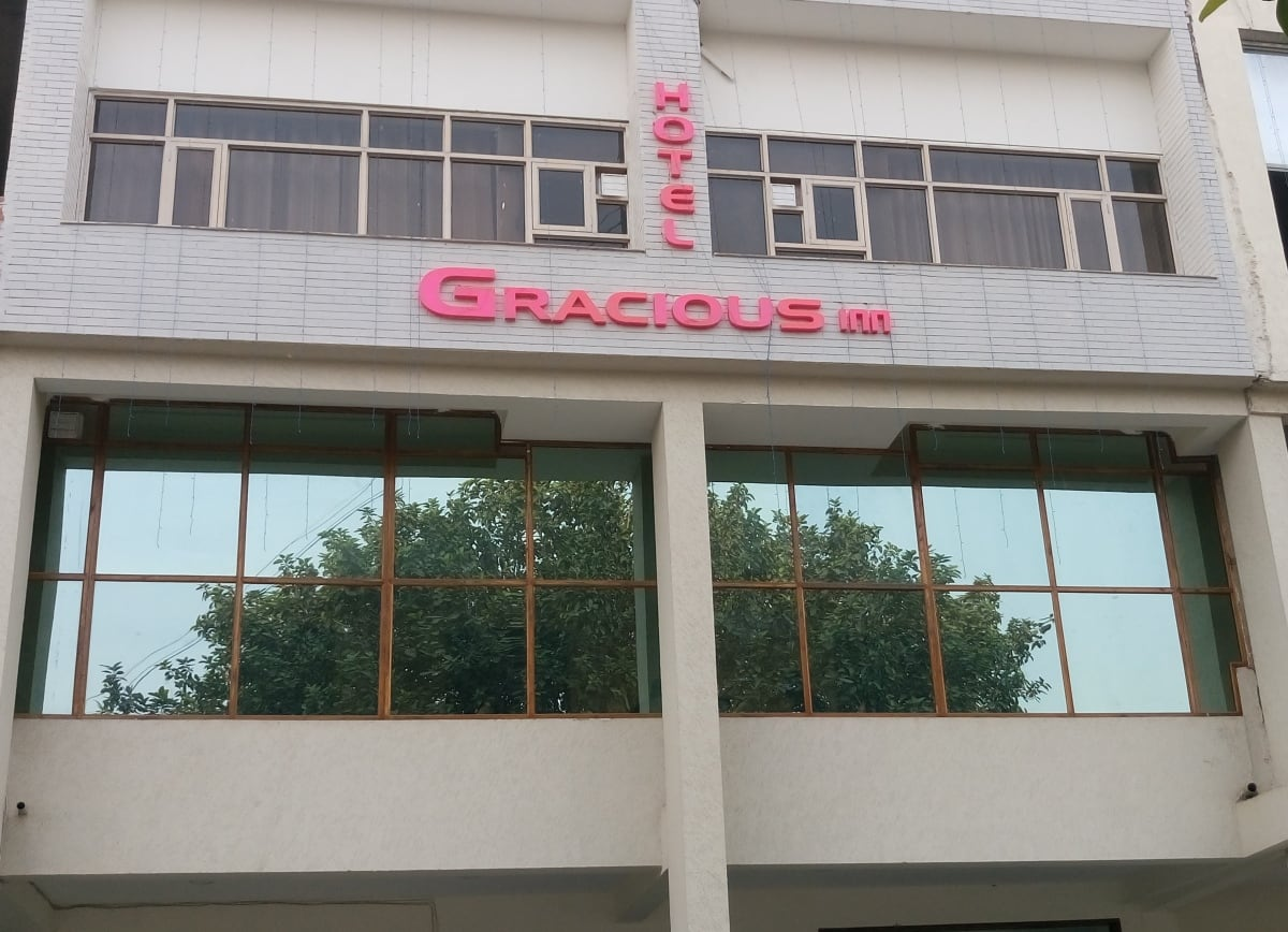 Gracious Inn Hotel Gurgaon