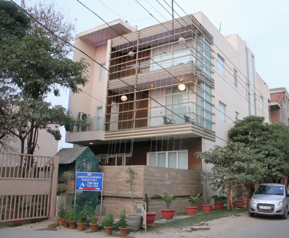 Micasa Suites Hotel Gurgaon
