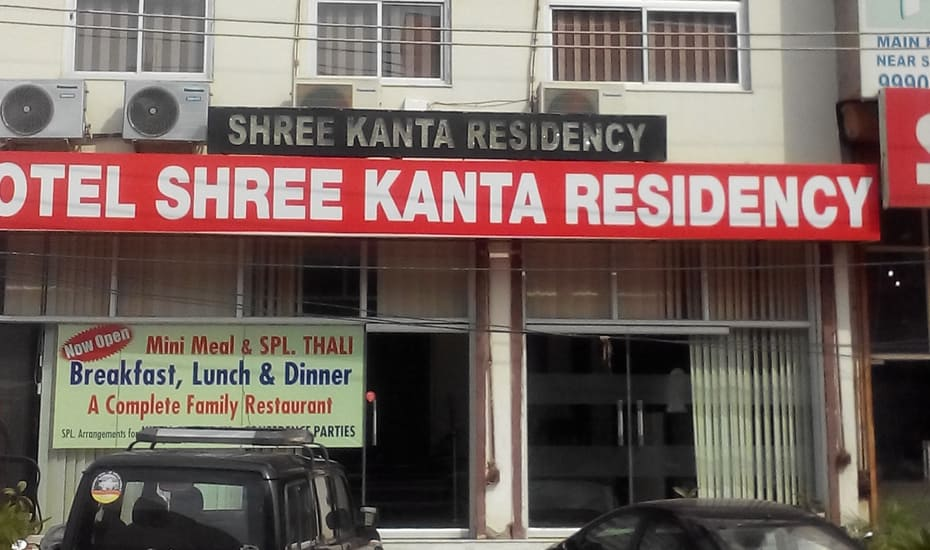 Shree Kanta Residency Hotel Gurgaon
